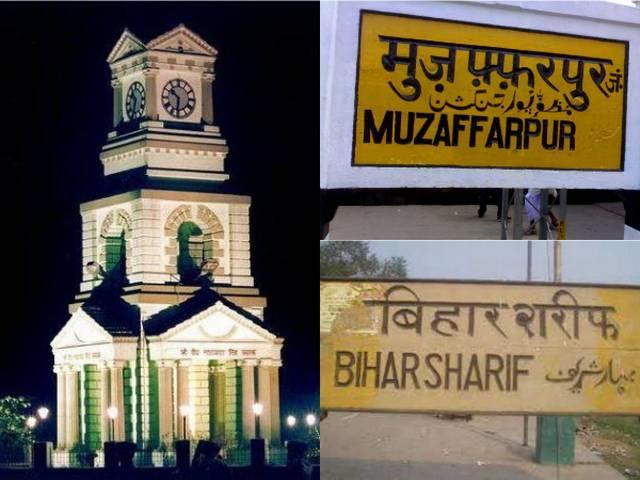 three 'smartcities' of bihar