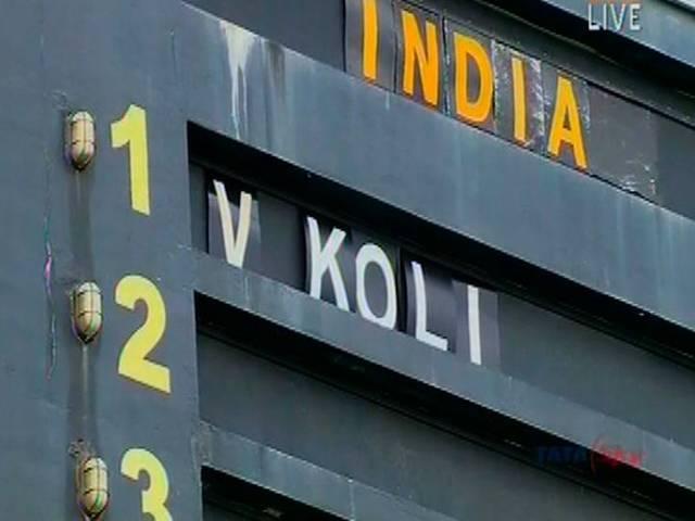 Spelling mistake in the SSC ground giant scoreboard