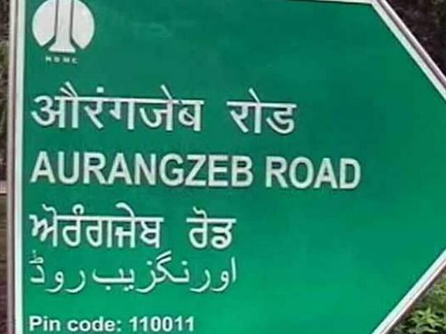 As per law, name of Aurangzeb Road cannot be changed