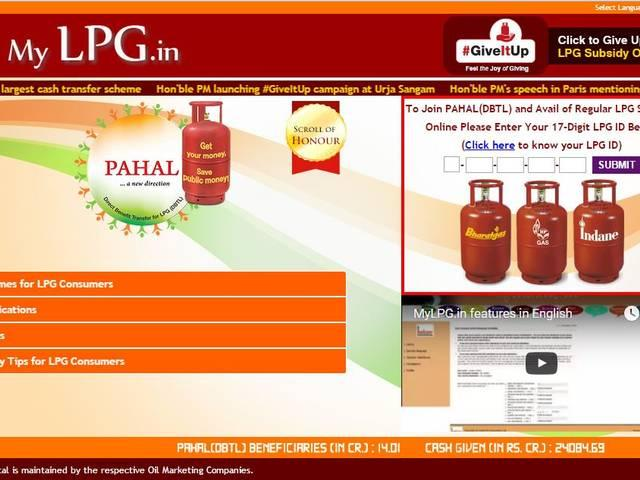 now get LPG connection online