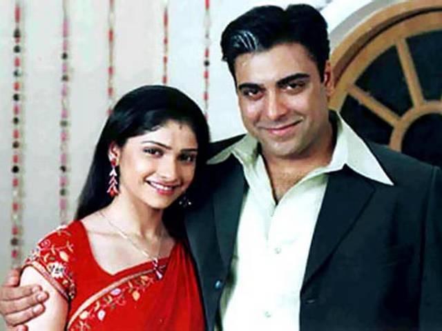 Ram kapoor's birthday