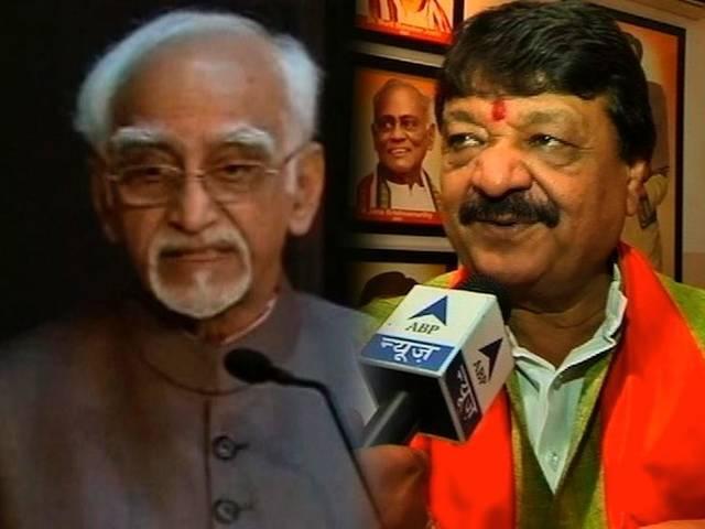 VHP seeks apology from Hamid Ansari