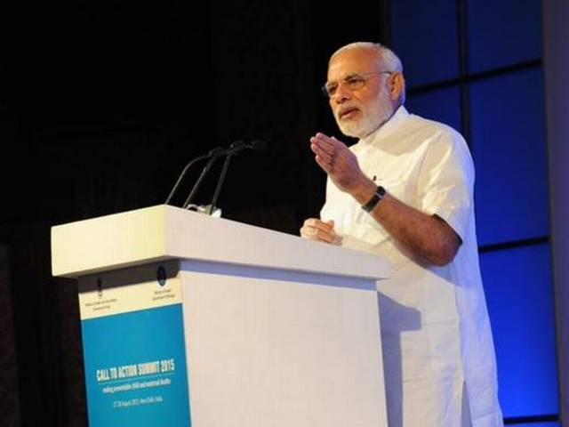 PM Modi's Teachers' Day speech on Sept 4 this year