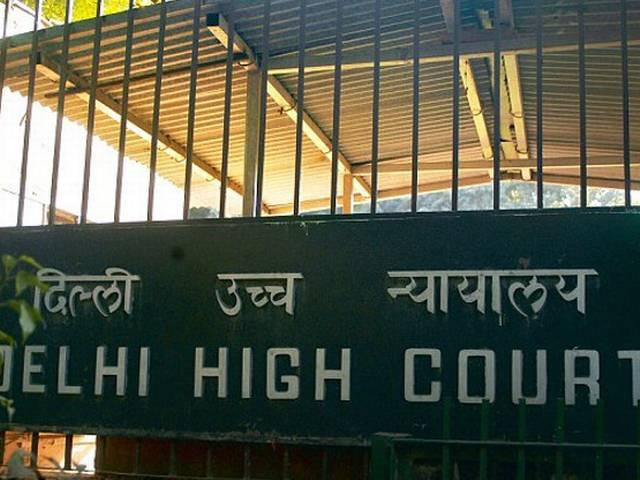 Treat paramilitary forces as 'organised services': HC