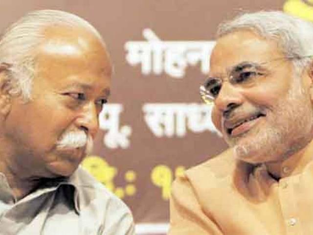pm_modi_to_participate_in_rss_bjp_meeting