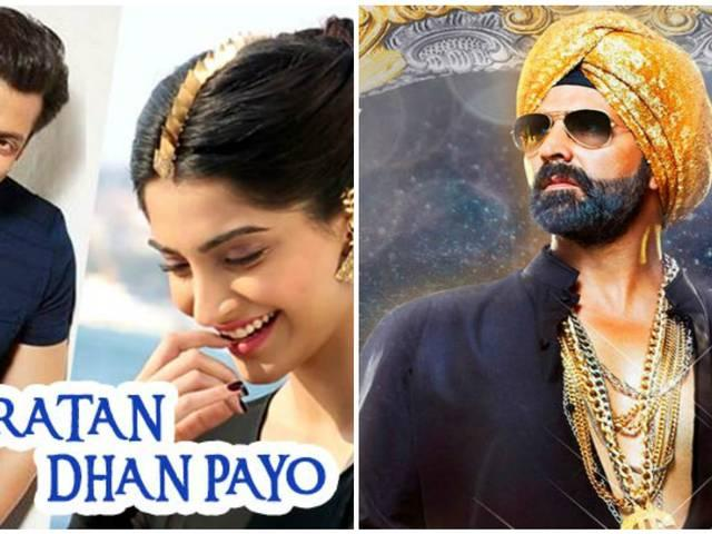 Prem Ratan Dhan Payo's Trailer To Release With 'Singh is Bliing'