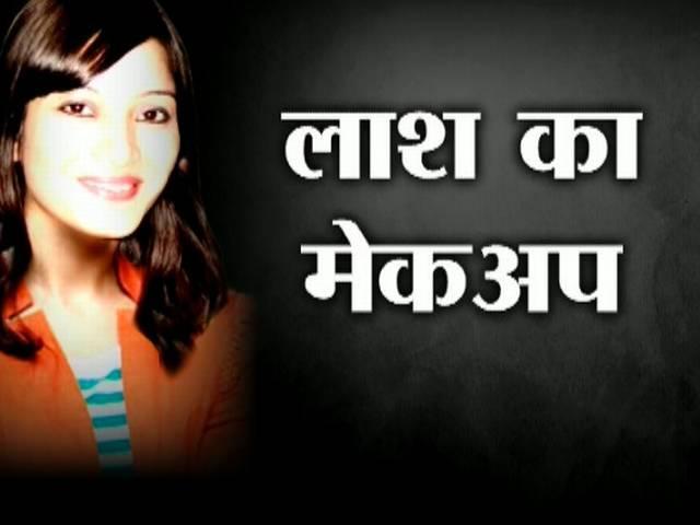 sheena murder case update