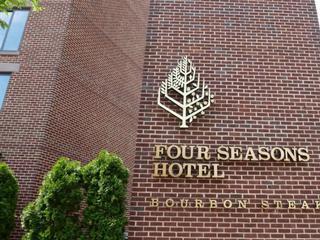 King_Saudi Arabia_Four Seasons hotel_Obama