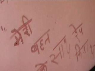 """Murderer writes on the wall with blood, """"he had raped my sister"""""""