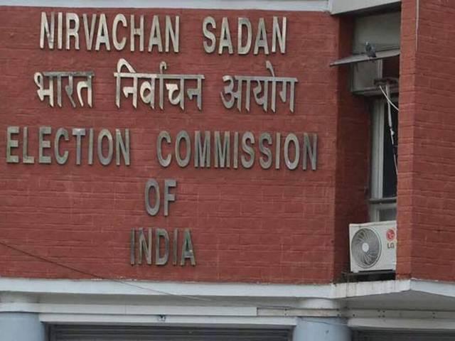 Bihar election will be announced tomorrow