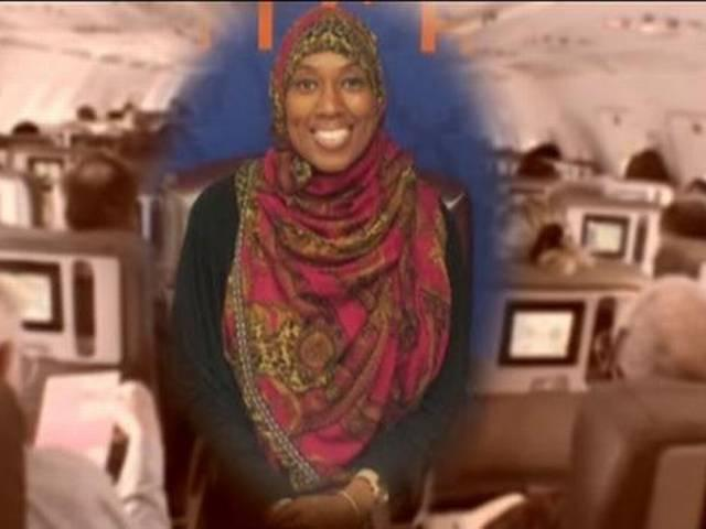 Muslim flight attendant 'suspended by ExpressJet for refusing to serve alcohol'