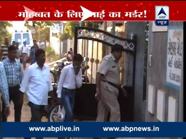 17 year old girl stabs brother to death in Gujrat