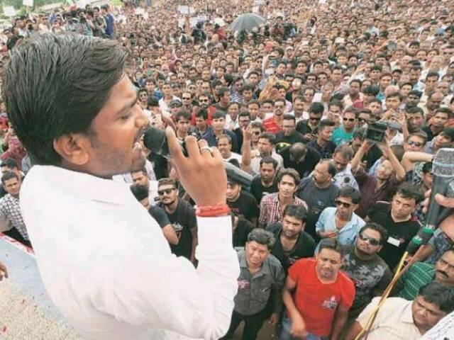 Quota stir: Patel leaders urge community mebmers to withdraw money from banks