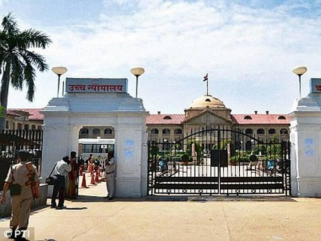 High Court cancels appointment of Shiksha Mitra in UP