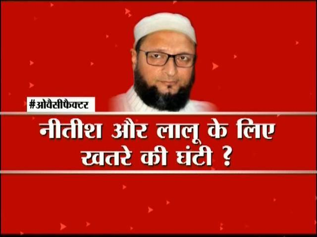 Asaduddin Owaisi to contest in Bihar, A worry for lalu and nitish