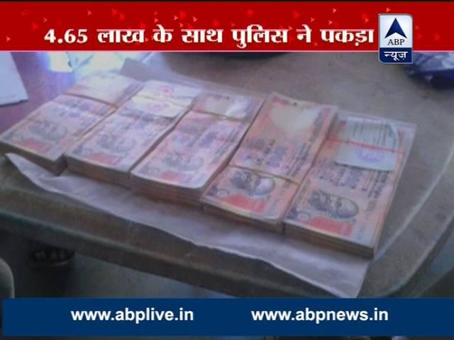 Manjhi's son Praveen Kumar detained; police seize Rs 4.65 lakh in cash