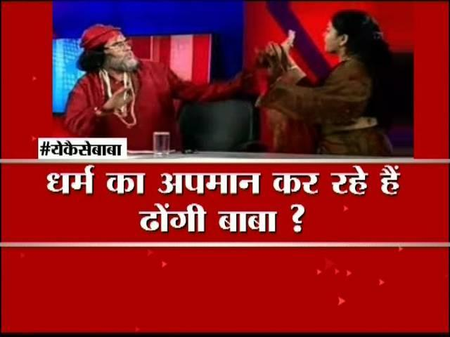 Discussion on Radhe Maa turns violent during live discussion on IBN7