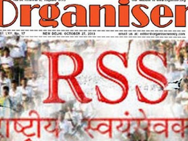 RSS attacks on vise president Hamid Ansari