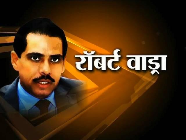 Robert Vadra to be frisked at airports