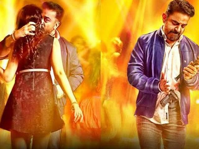 Thoongaavanam trailer release