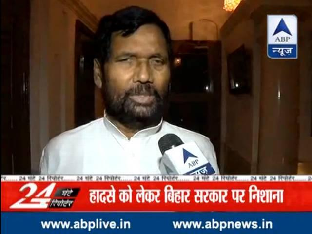 Paswan's party MP threatened to resign