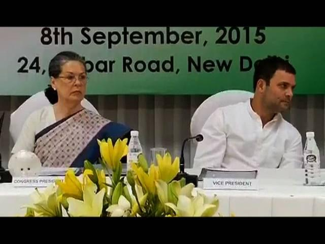 ED reopens National Herald case involving Sonia and Rahul Gandhi