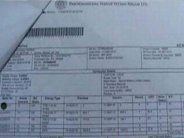 noida businessman sent 27 billion electricity bill