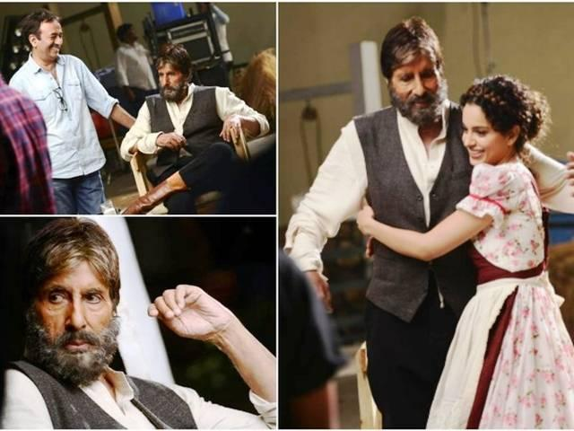 Watch: Finally The Much Awaited Ad Of Kangana Ranaut And Amitabh Bachchan Is Out!