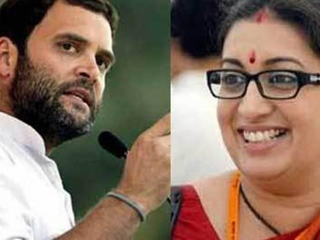 UP Congress sends legal notice to Smriti Irani for 'false' charges against Rajiv Gandhi