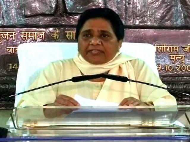 If PM Modi or his Govt acts on RSS chief Mohan Bhawat's comments, our party will protest nationwide: Mayawati