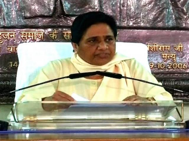 CBI to quiz Mayawati in NRHM scam?