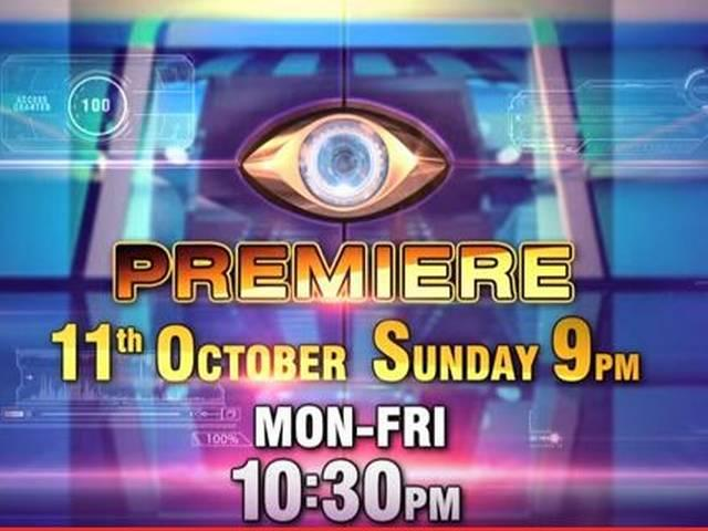 bigg boss 9 to commence from october 11