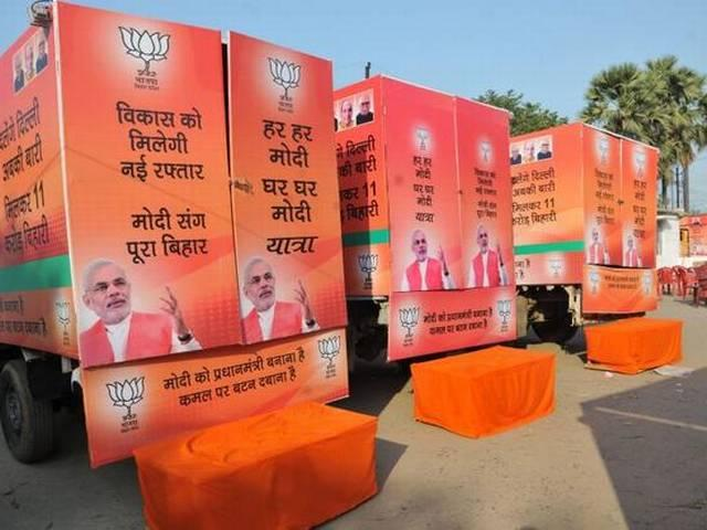 Angry BJP workers perform with donkeys