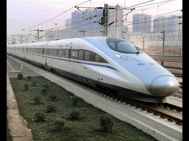 BULLET TRAIN ABOUT TO RUN IN INDIA