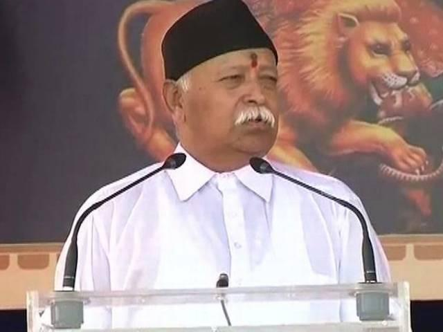RSS chief stand on his reservation view