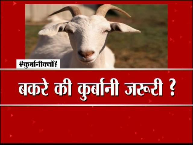 Why sacrifice animal on Bakrid?