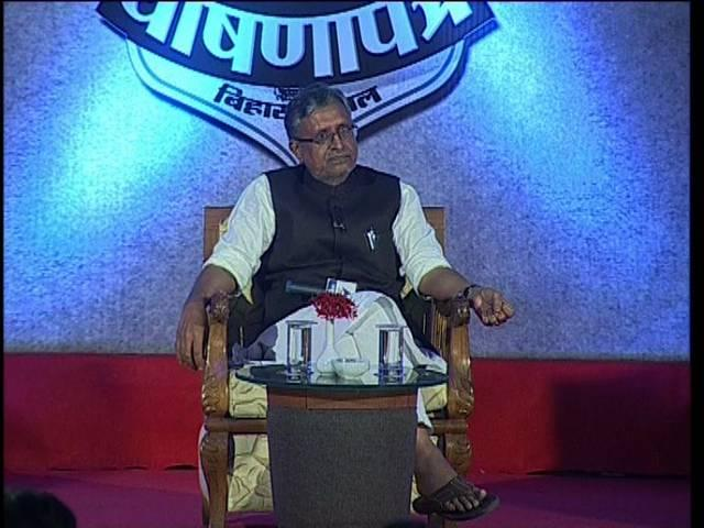 sushil modi attacks on nitish kumar
