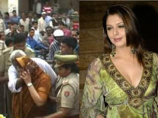 When actresses molested in public