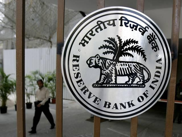 RBI's rate cut: 7 key highlights