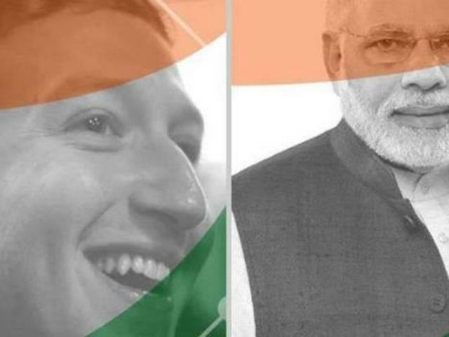 Changing Facebook DP Into Digital India Tricolour Doesn't Automatically Pledge Your Support For Internet.org