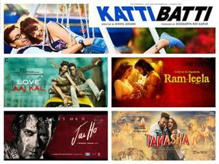 bollywood film name before and after
