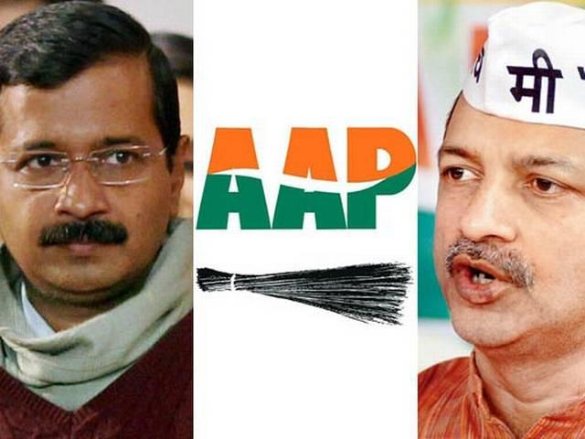 AAP dissolves its Maharashtra unit over dissent