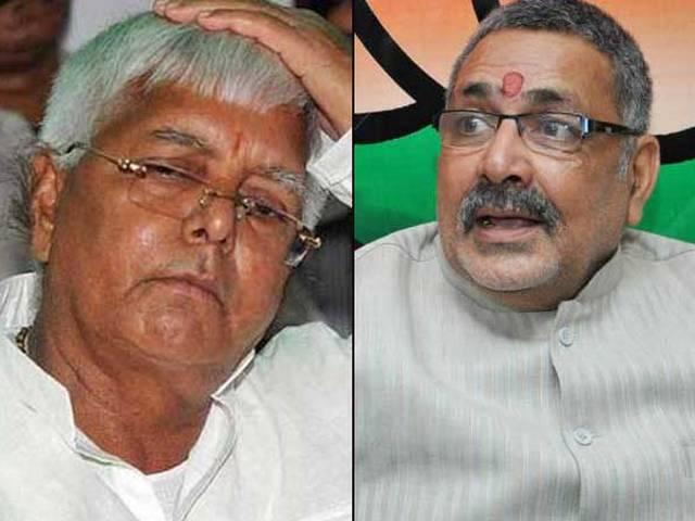 Lalu says Hindus also eat cow's meat, retracts after Giriraj threatens of protest
