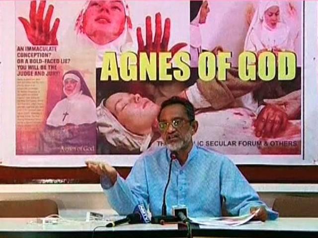 Church wants 'Agnes of God' banned