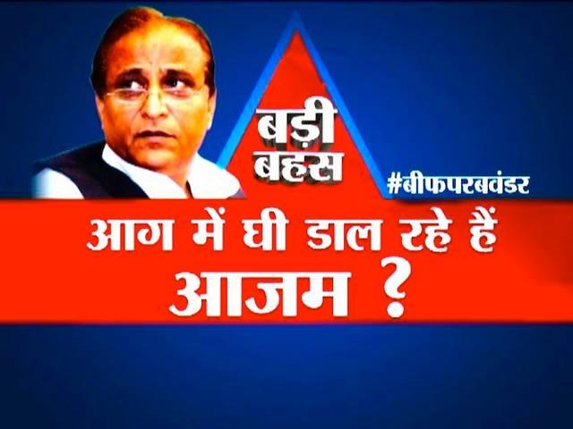 Azam Khan to raise Dadri issue at UN