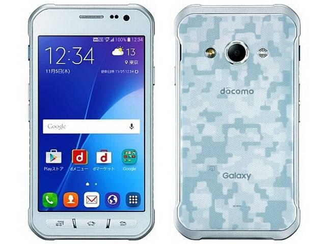 Galaxy Active Neo LAUNCHED