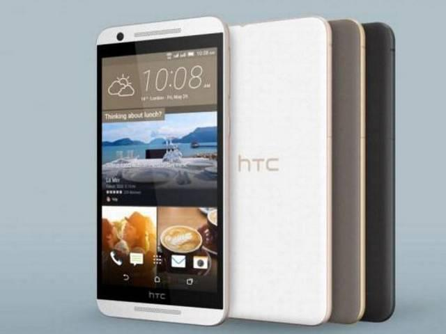 HTC launches One E9s