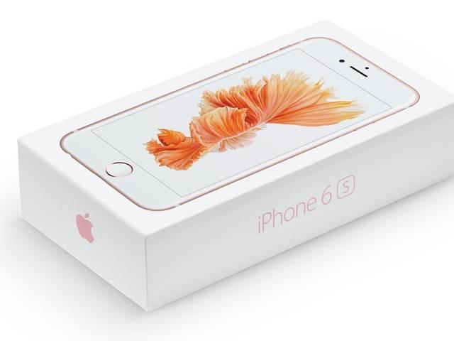 iPhone 6s, iPhone 6s Plus India Launch Price Information