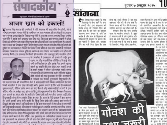 Shiv Sena attacks Azam Khan in their mouthpiece Saamna