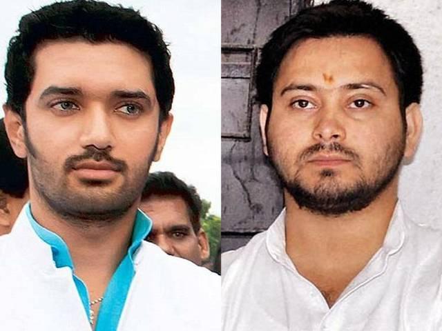 Bihar Election: Chirag Paswan Vs Tejasvi Yadav